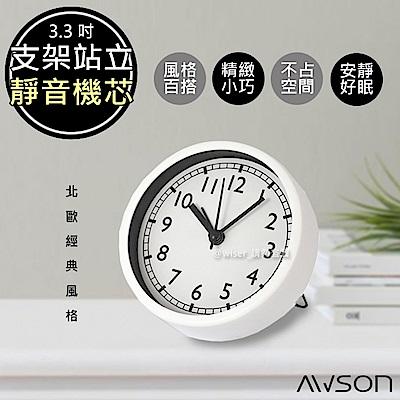 日本AWSON歐森 北歐風經典小鬧鐘/時鐘(AWK-6001)靜音掃描