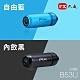 PX大通類DIY高畫質機車記錄器(贈16G記憶卡) B53U product thumbnail 2