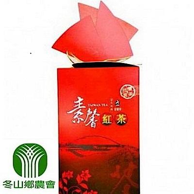 宜蘭冬山鄉農會 素馨紅茶茶包(20包)