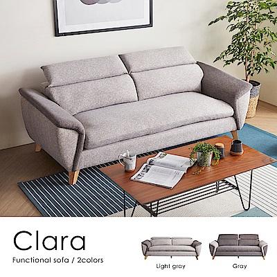 H&D 克萊兒拼接造型三人座布沙發-2色