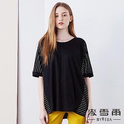 【麥雪爾】棉質黑白條紋拼接上衣