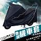 【飛銳FairRain】勁銳高級機車罩 L號 product thumbnail 1