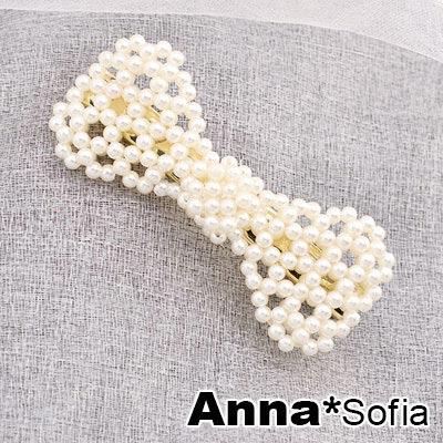 【滿額再7折】AnnaSofia 立體編珠美結 純手工小髮夾邊夾(金系)