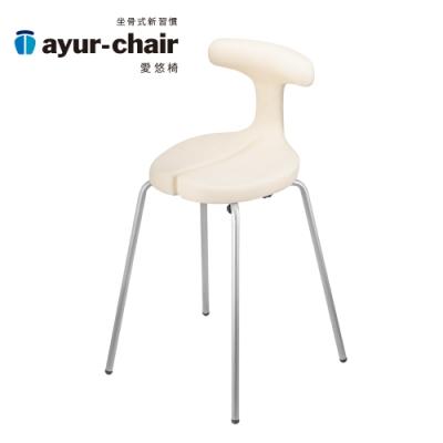 愛悠椅 Ayur-chair 簡約基本款M_米(701010013)