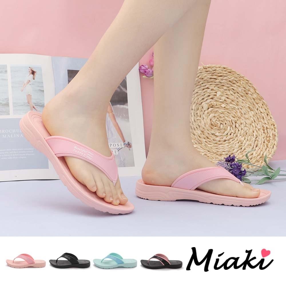 Miaki-拖鞋.馬卡龍色平底夾腳拖鞋 (粉紅色系)