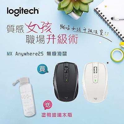 羅技 MX Anywhere 2S 無線滑鼠-白色