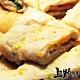 【上野物產】批發用 素食原味蛋餅皮(1800g±10%/30片/包)x5包 product thumbnail 2
