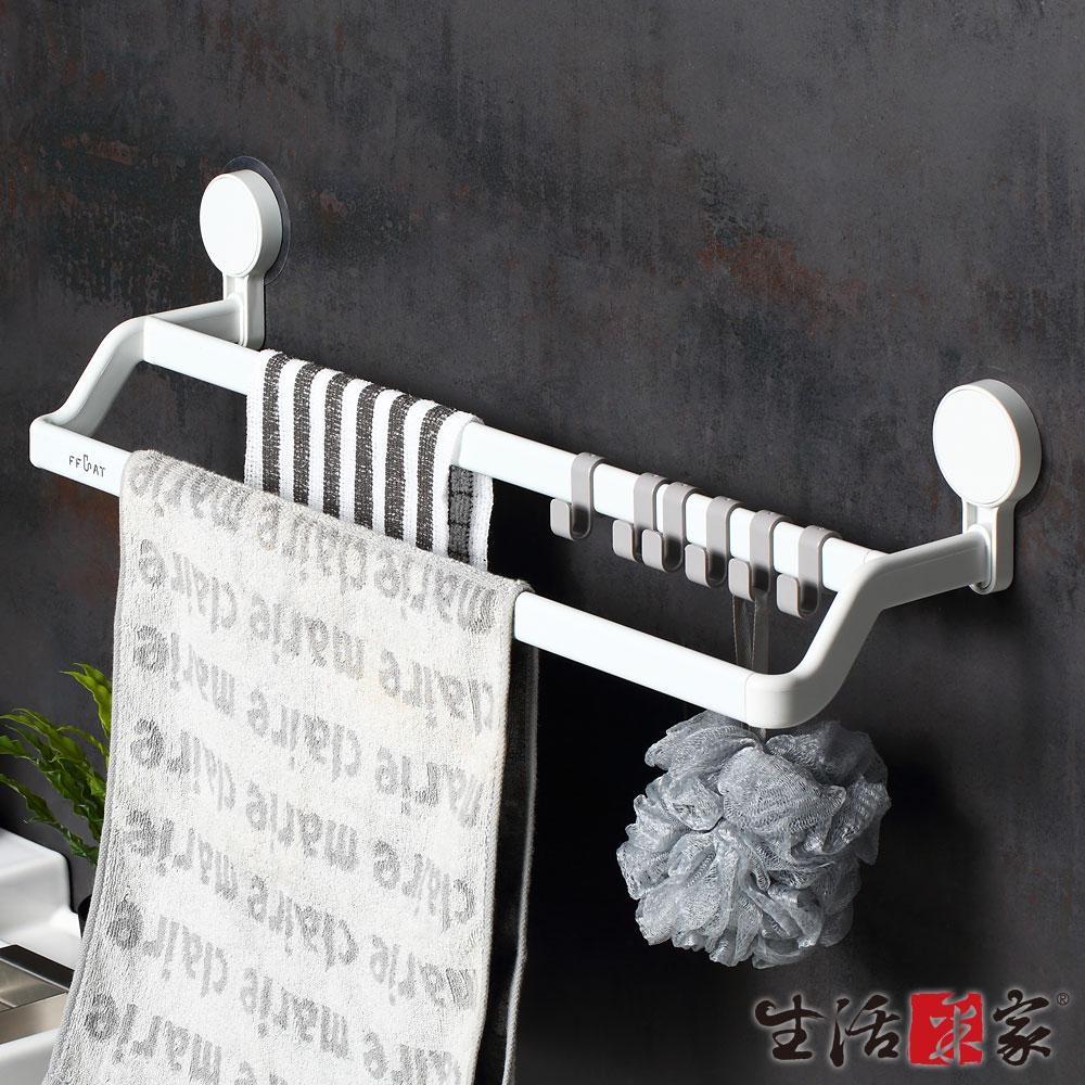 生活采家浴室強力無痕貼雙桿長毛巾工具架