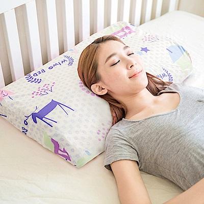 米夢家居-原創夢想家園系列-成人專用-馬來西亞進口純天然乳膠工學枕(白日夢)二入