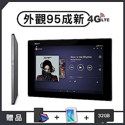 【福利品】Sony Xperia Z2 Tablet 4G 10.1吋 平板電腦