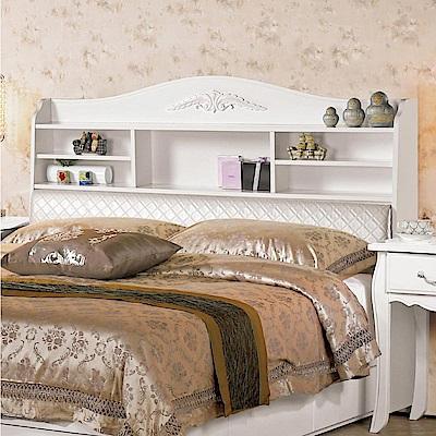 文創集 琳達法式白5尺皮革雙人床頭箱(不含床底)-151.5x24x113.5cm免組