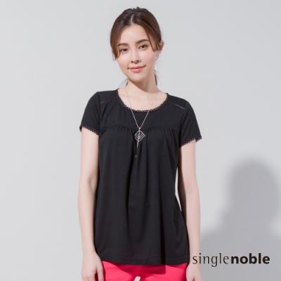 獨身貴族 抓皺設計娃娃裝短袖T恤(1色)