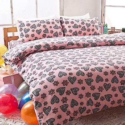 戀家小舖 / 單人床包兩用毯組  花樣甜心  頂級搖粒絨  台灣製