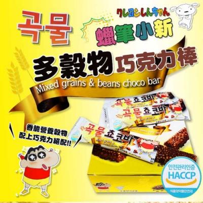 蠟筆小新 多種穀物巧克力米果棒(225g/15條/盒)