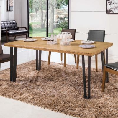H&D 漢斯6尺實木餐桌