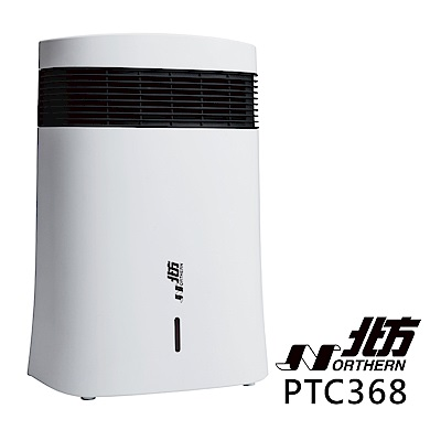 北方房間/浴室兩用電暖器 PTC368 @ Y!購物
