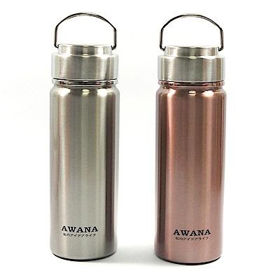AWANA 316手提式運動瓶500ML