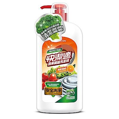 快潔適蔬果碗盤洗潔精-清新甜橙1000g