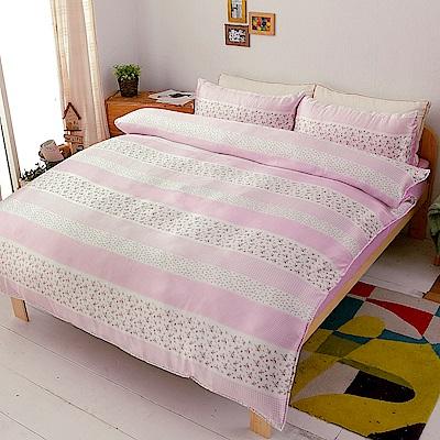 甜蜜花語-粉  絲緞加大四件式鋪棉兩用被床包組