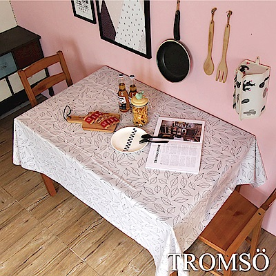 TROMSO 北歐生活抗汙防水桌布-淨白小葉