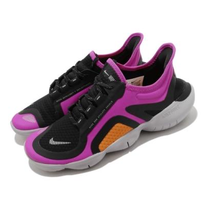 Nike 慢跑鞋 Free RN 5.0 Shield 女鞋 輕量 舒適 路跑 健身 赤足 防潑水 黑 紫 BV1224600