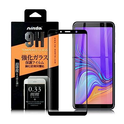 NISDA for 三星 Galaxy A7 2018 完美滿版玻璃保護貼-黑
