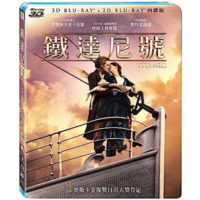 鐵達尼號 3D+2D Titanic  藍光  BD