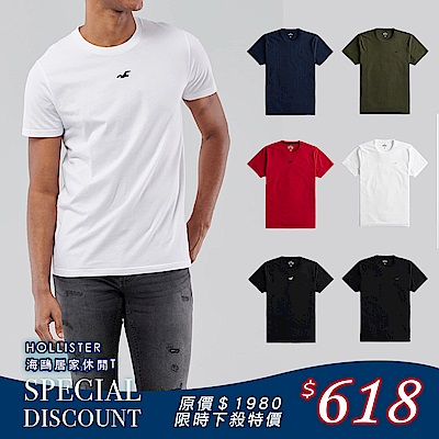 [時時樂限定]Hollister 經典海鷗爆款居家休閒經典短袖素面T恤-七款選
