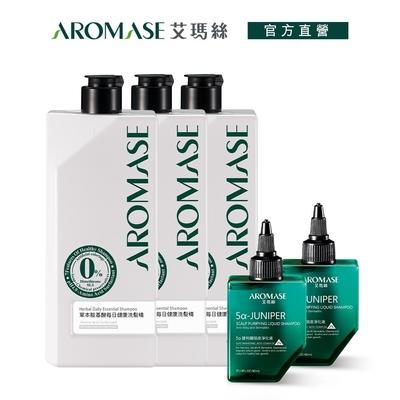 [時時樂限定] AROMASE艾瑪絲 3+2組|草本胺