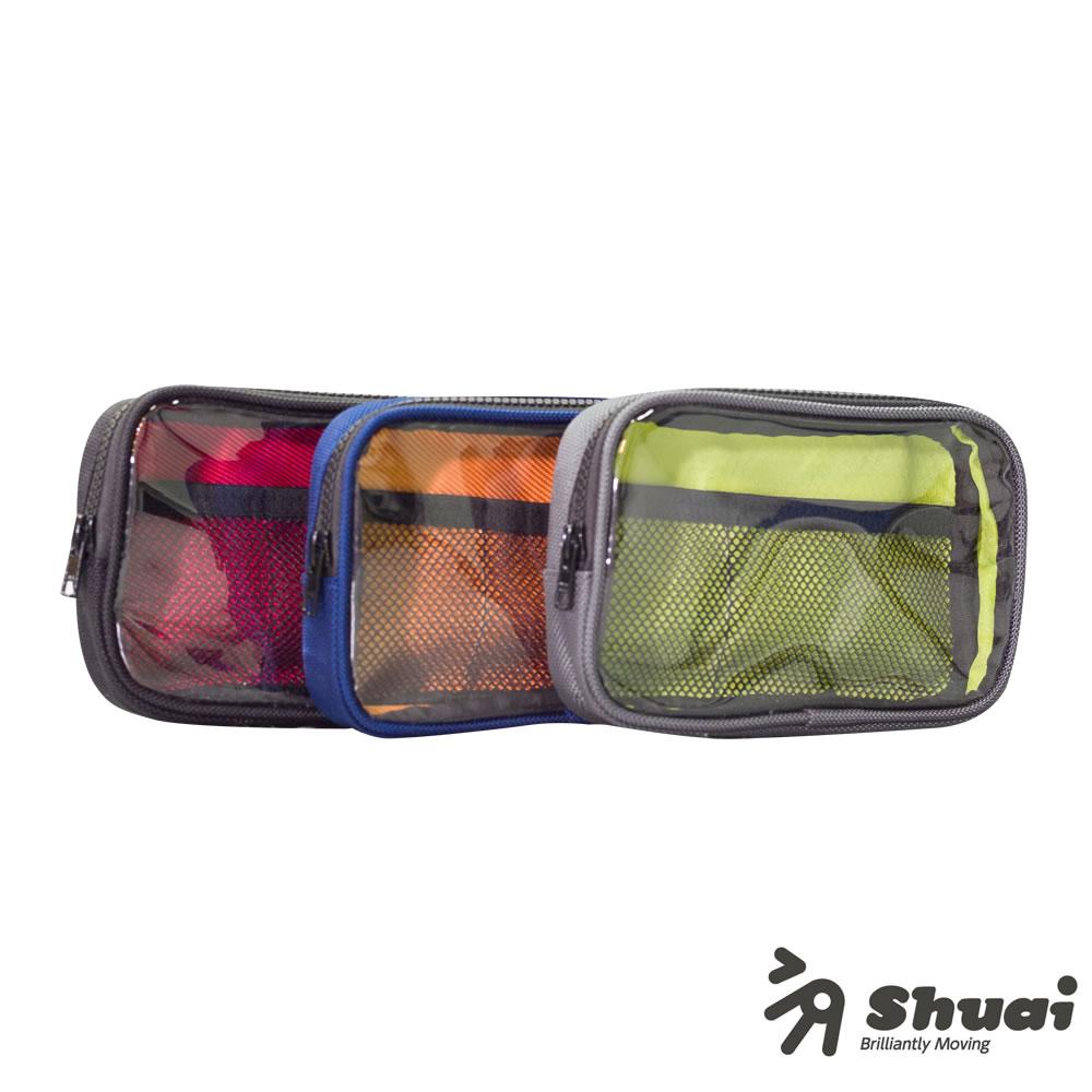 Shuai P1 Series Tough 超撞色萬用收納方包