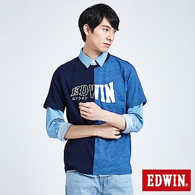 EDWIN 築地系列INDIGO拼接短袖T恤-男-原藍磨