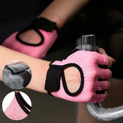 歐達家居-速乾透氣運動手套