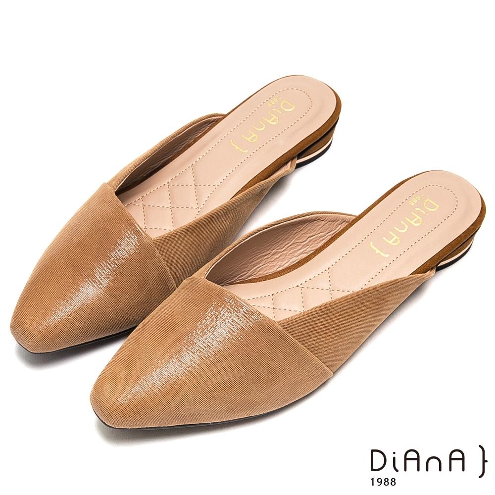DIANA 知性優雅壓紋方口真羊皮穆勒鞋-極簡時尚-卡其