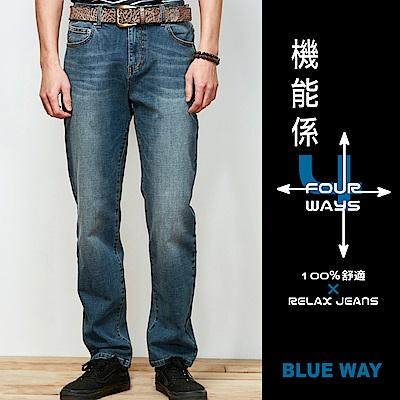 鬼洗 BLUE WAY 機能系-雙彈中低腰直筒褲(淺藍)