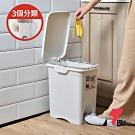 日本RISU 不沾手長形腳踏式垃圾桶(附分類掛勾)-20L