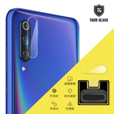T.G MI 小米9 SE 鏡頭鋼化玻璃保護貼 鏡頭保護貼 鏡頭鋼化膜