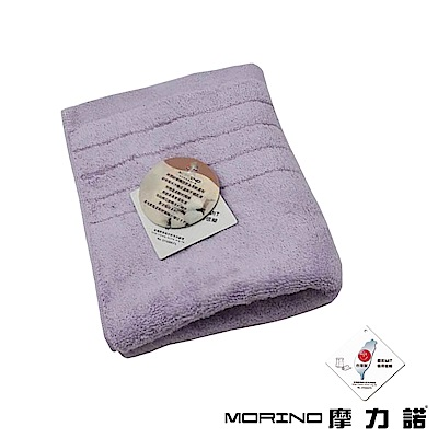 MORINO摩力諾 無撚紗素色典雅毛巾-粉紫