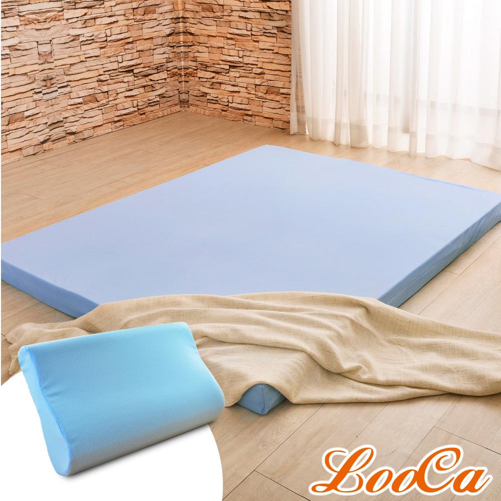(成家組)加大-LooCa涼感睡眠8cm美國釋壓記憶床(搭贈3M吸濕排汗布套)