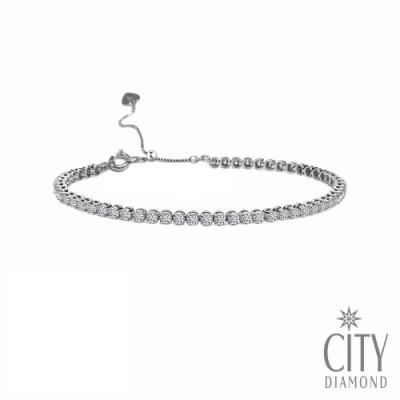 City Diamond 引雅【滿天星鑽手鍊】1克拉18K金白K鑽石手鍊-可伸縮調手圍長短