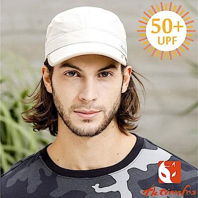 挪威 ACTIONFOX 新款 抗UV排汗透氣快乾翻折帽眉棒球帽UPF50+_淺卡