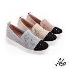 A.S.O 時尚流行 輕量抗震網布燙鑽休閒鞋-卡其