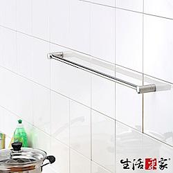 生活采家台灣製304不鏽鋼60cm廚衛二用圓管掛桿組