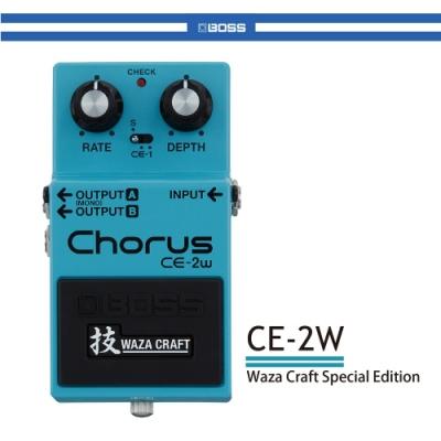 BOSS CE-2W 合聲效果器