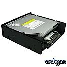 Archgon 6X內接藍光燒錄機CB-5021-SB / 附硬碟擴充支架