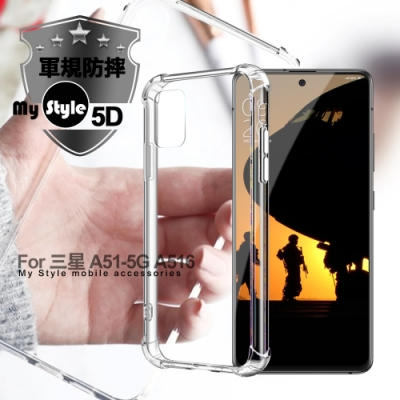 My Style for Samsung Galaxy A51 5G 強悍軍規5D清透防摔殼