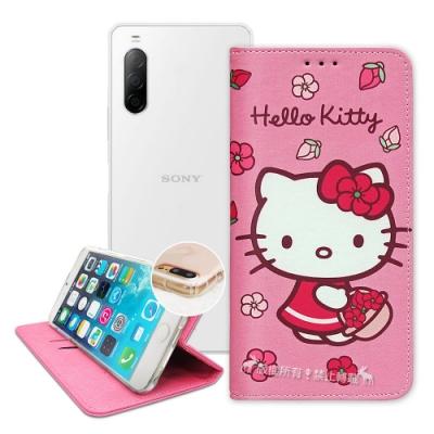三麗鷗授權 Hello Kitty Sony Xperia 10 II 櫻花吊繩款彩繪側掀皮套
