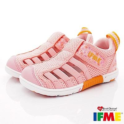 IFME健康機能鞋 輕量透氣排水款 NI02301粉紅(小童段)