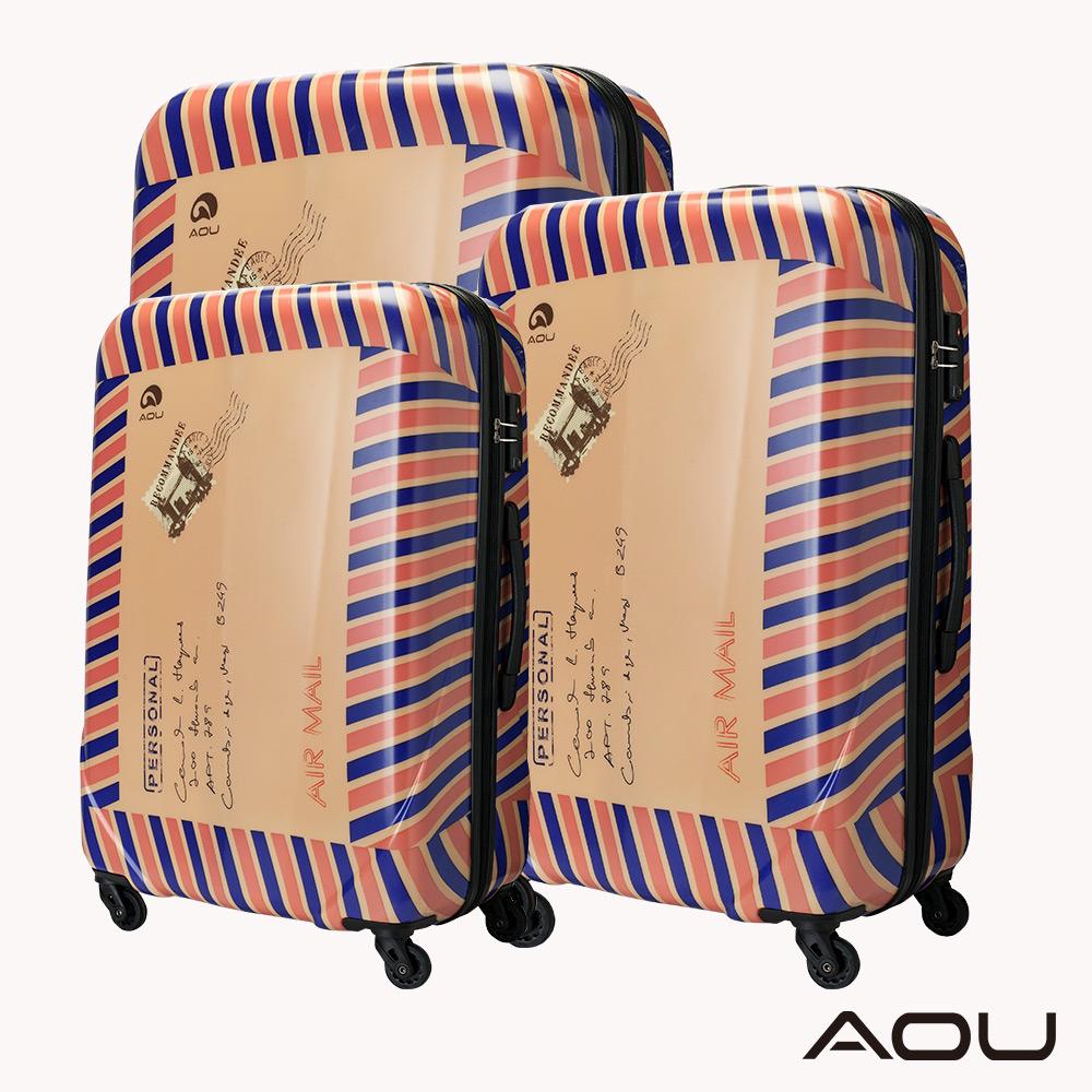 AOU 28吋24吋20吋 TSA海關鎖鏡面旅行箱 三件組(郵票箱)90-032ABC