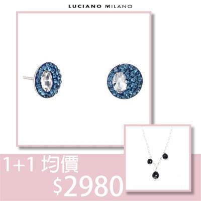 LUCIANO MILANO 神秘純銀水晶耳環+項鍊套組 均價2980