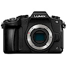 【快】Panasonic Lumix DMC-G8/G85 單機身*(中文平輸)